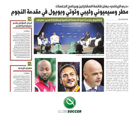 Arabic Media Coverage | Web – Press
